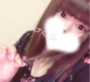 「お礼♡」09/14(09/14) 23:23 | さくらの写メ・風俗動画
