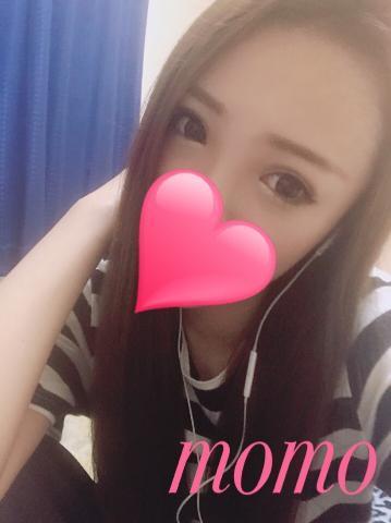 「ありがとう♡」09/14(09/14) 23:43 | 百合川 もも(ゆりかわ もも)の写メ・風俗動画