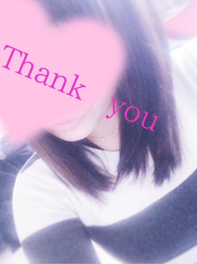 「おれいにっきパート2」09/15(09/15) 00:01 | かすみ(殿堂入り痴女)の写メ・風俗動画