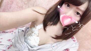 「しゅっしゅっっっ」09/15(09/15) 00:15 | ことねの写メ・風俗動画