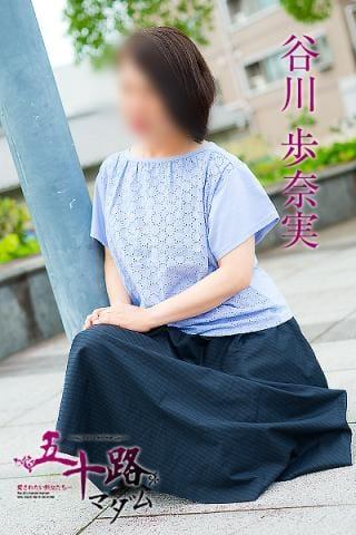 「雨ですね…☆彡」09/15(09/15) 09:02   谷川歩奈実の写メ・風俗動画