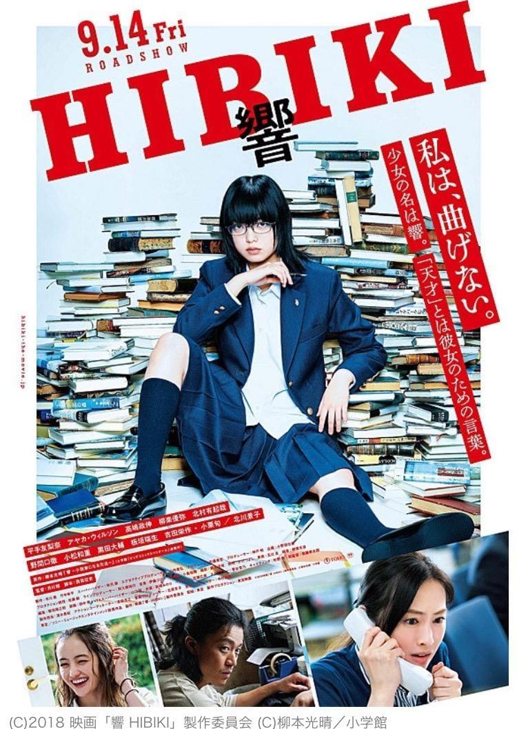 「響。」09/15(09/15) 09:03 | 愛里紗の写メ・風俗動画