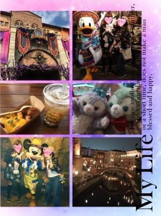 「充実!」09/15(09/15) 17:47   さくらちゃんの写メ・風俗動画