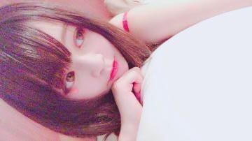 「意外とろーさちゃんは、、、」09/15(09/15) 17:54   ローサの写メ・風俗動画