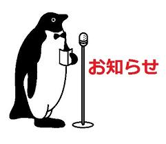 「嬉しいお知らせ♪」09/15(09/15) 19:42 | 即アポ奥さんの写メ・風俗動画