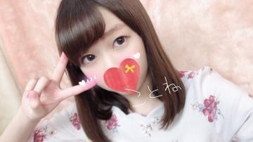 「いぇいっ」09/15(09/15) 20:15 | ことねの写メ・風俗動画