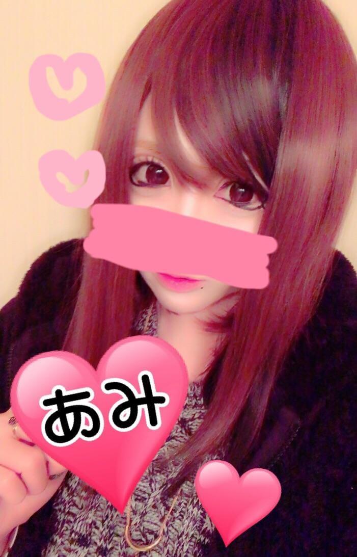 「☆出勤報告☆」09/15(09/15) 21:58 | あみの写メ・風俗動画