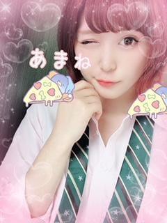 「おれい」09/15(09/15) 23:41   あまねの写メ・風俗動画