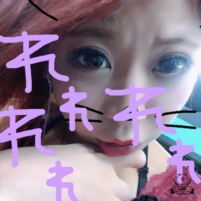 「おはもに」09/16(09/16) 00:57   れいの写メ・風俗動画