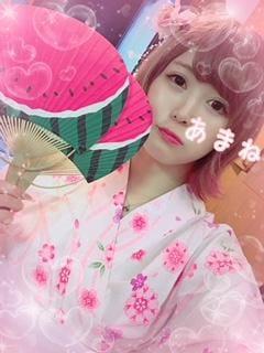 「おれい」09/16(09/16) 01:27   あまねの写メ・風俗動画