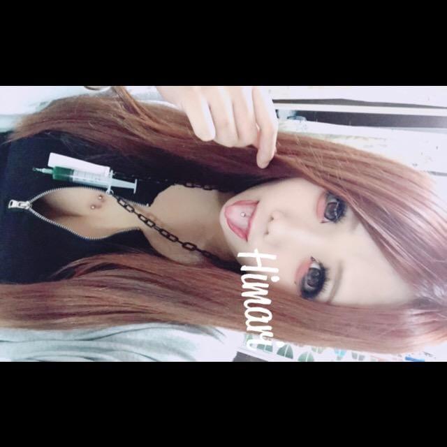 「お礼です☆彡.。」09/16(09/16) 02:50   ひまりの写メ・風俗動画