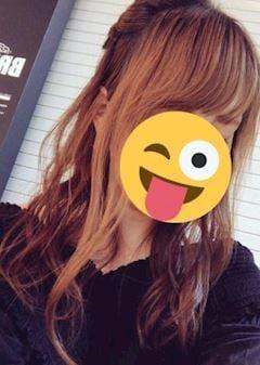 「ありがと〜☆」09/16(09/16) 03:11 | スミレの写メ・風俗動画