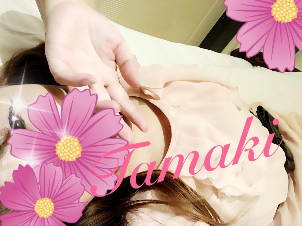 「出勤&お詫び(・ω・)ノ」09/16(09/16) 09:58 | たまきさんの写メ・風俗動画
