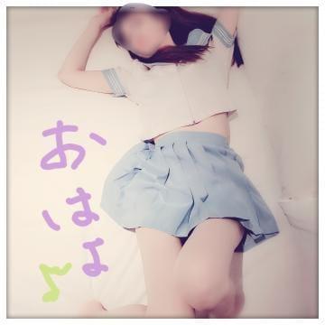 「るあんです♪」09/16(09/16) 10:01 | るあんの写メ・風俗動画
