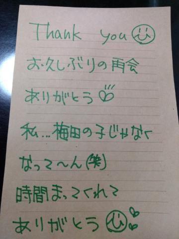 「お礼@12月ぶりのあなた様」09/16(09/16) 12:29 | ななの写メ・風俗動画