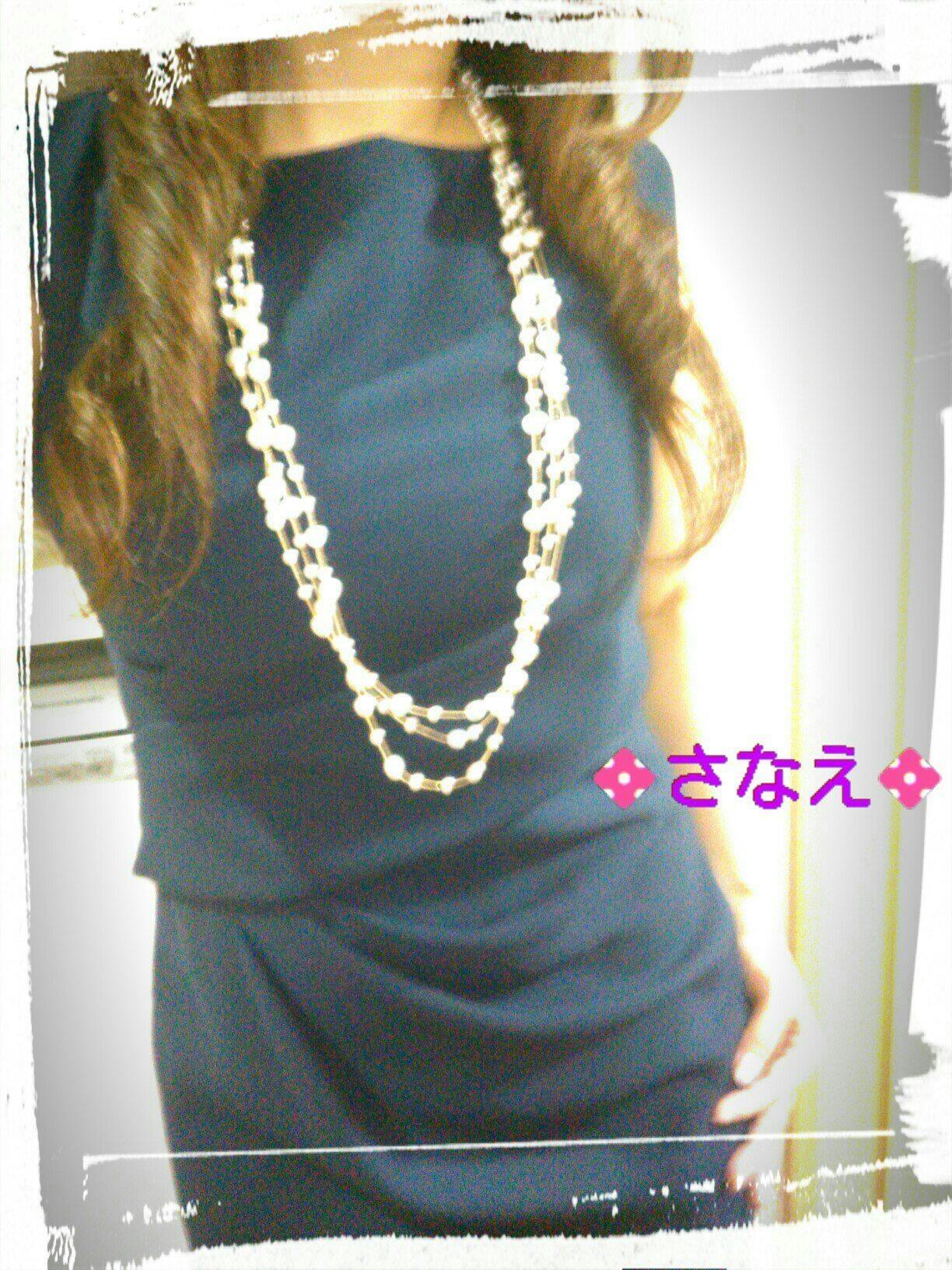 「出勤しました♪」09/16(09/16) 13:04 | 和田 早苗の写メ・風俗動画