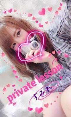 「わ〜い☆」09/16(09/16) 13:17 | スミレの写メ・風俗動画