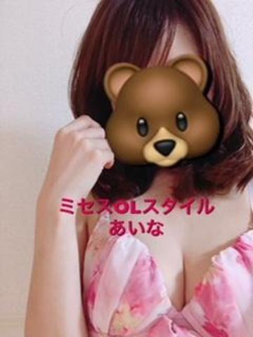 「ありがとうございました♡」09/16(09/16) 17:21 | あいなの写メ・風俗動画