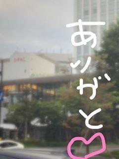 「無事に」09/16(09/16) 17:21   新人マナの写メ・風俗動画