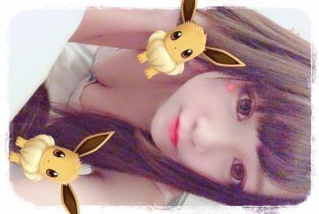 「好きなわけじゃないの!」09/16(09/16) 17:26   ローサの写メ・風俗動画