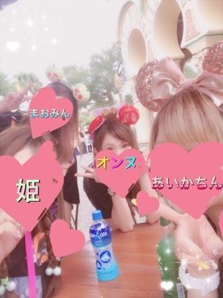 「9月!」09/16(09/16) 17:53 | レオンの写メ・風俗動画