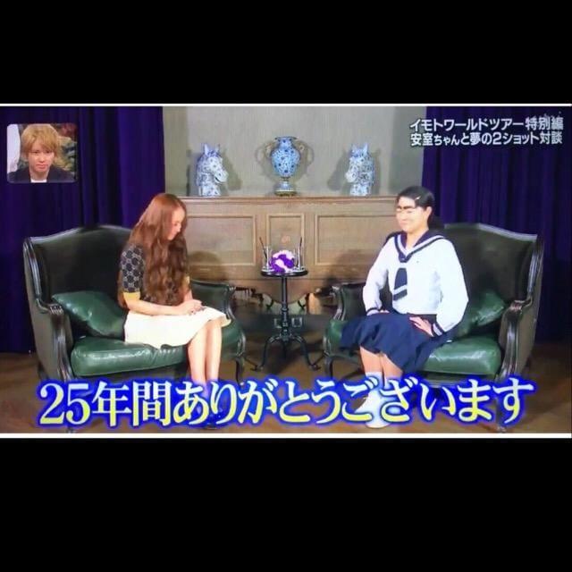 「★お揃いニット★」09/16(09/16) 19:11 | りおなの写メ・風俗動画