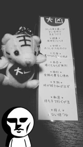 「◆ どうもどうも」09/16(09/16) 20:22 | なぎの写メ・風俗動画