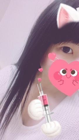 「お礼アンドおやすみ」09/17(09/17) 00:22 | みさの写メ・風俗動画