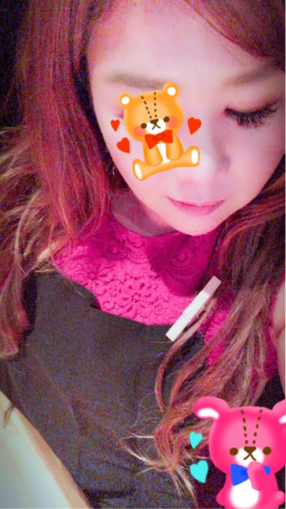 「おやすみ…?」09/17(09/17) 02:36 | かぐらの写メ・風俗動画