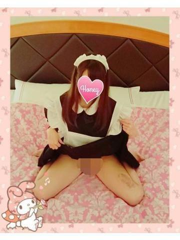 「お礼♡」09/17(09/17) 02:56   はにぃの写メ・風俗動画