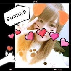 「またねっ!」09/17(09/17) 06:15 | スミレの写メ・風俗動画