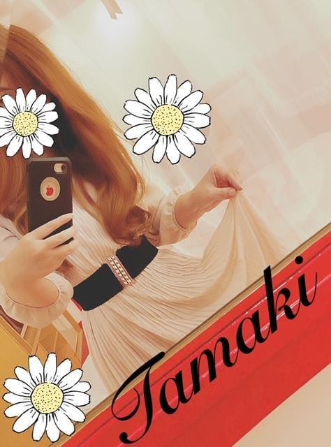 「お礼です(・ω・)ノ」09/17(09/17) 10:21 | たまきさんの写メ・風俗動画