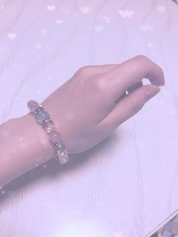 「これから」09/17(09/17) 10:49 | ちあきの写メ・風俗動画