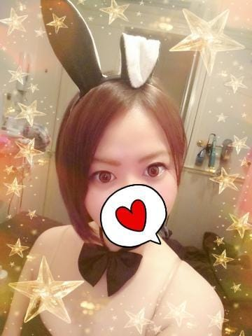 「ありがとう?」09/17(09/17) 11:54   アンリの写メ・風俗動画