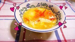 「スープ」09/17(09/17) 12:05 | やよいの写メ・風俗動画
