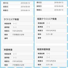 「2018/09/17  ?」09/17(09/17) 12:48 | じゅいの写メ・風俗動画