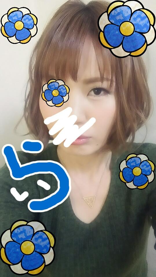 「#出勤.出勤.出勤」01/23(01/23) 20:55 | ライの写メ・風俗動画