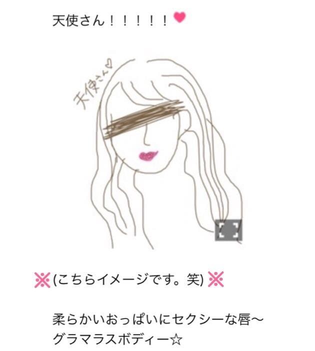 「あくまでイメージになります。」09/17(09/17) 14:30 | 天使ひなの写メ・風俗動画