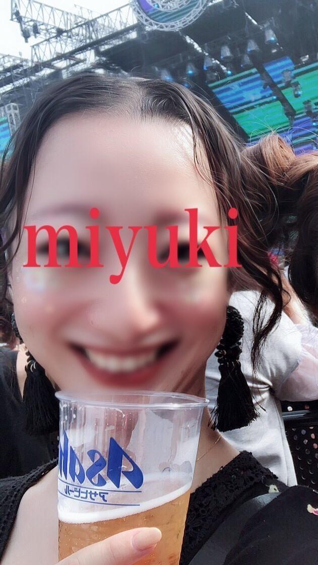 「みゆきです!」09/17(09/17) 17:20 | ミユキの写メ・風俗動画