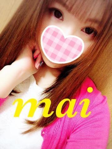 「明日☆」09/17(09/17) 17:42 | まいの写メ・風俗動画