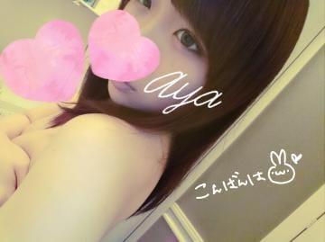 「出勤について♡」09/17(09/17) 18:14 | あやの写メ・風俗動画