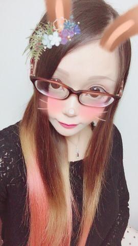 「昨日のお礼3」09/17(09/17) 18:36 | ねる※人気爆発中!!の写メ・風俗動画