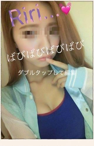 「GM♡」09/17(09/17) 18:37 | りりの写メ・風俗動画