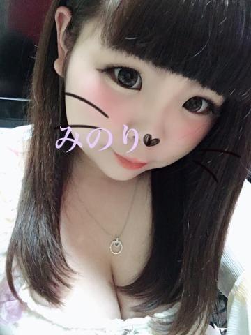 「どらませぶん」09/17(09/17) 21:21 | みのりの写メ・風俗動画