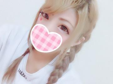 「あした」09/17(09/17) 21:33   ナナセの写メ・風俗動画