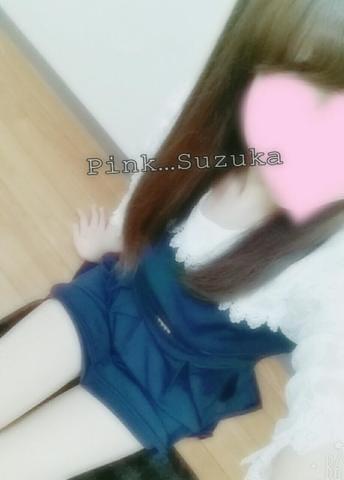 「♡ 出勤 ♡」09/17(09/17) 22:02 | すずかの写メ・風俗動画