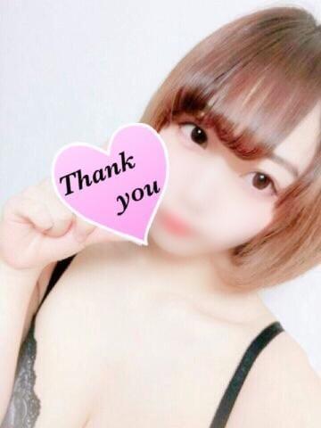 「お礼?佐賀のお兄さん☆」09/18(09/18) 01:49 | ひびき 期待度200%美少女の写メ・風俗動画