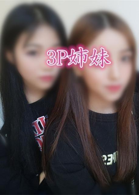 「こんばんは~~雨がやんでよかった~」09/18(09/18) 02:29 | 3P姉妹の写メ・風俗動画