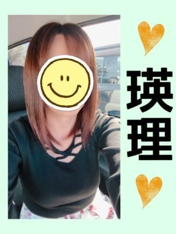 「おはようございます|д?? )」09/18(09/18) 09:24 | 稲垣瑛理の写メ・風俗動画