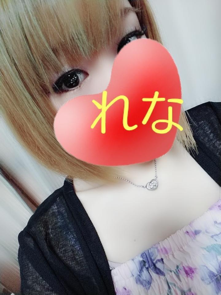 「ごめんなさいっ」09/18(09/18) 10:47 | れなの写メ・風俗動画